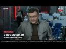Пиховшек: западные друзья Порошенко создают политпроект для проигрывания нынеш...