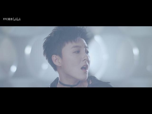Acrush组合 单曲《I'm sorry》MV