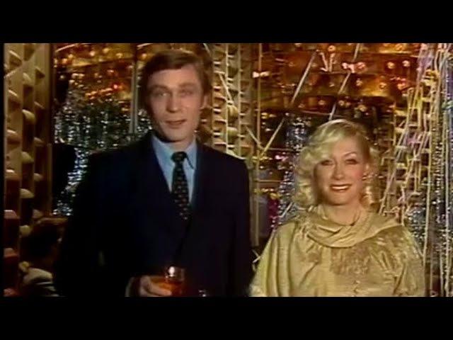 Новогодний Голубой огонек. 1982/83