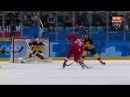 Russia Olympic Gold Hockey Team · coub, коуб