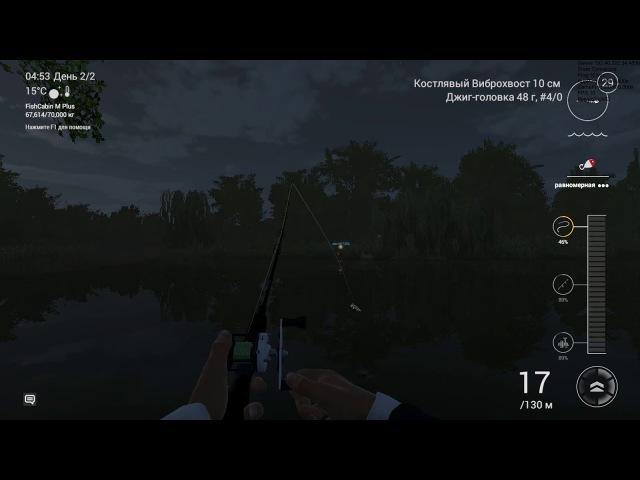 FishingPlanet Halloween 2017 (Призрак щуки) Река Мадвотер