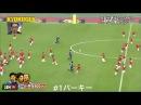 3 Jogadores do Japão contra 100 Crianças em campo
