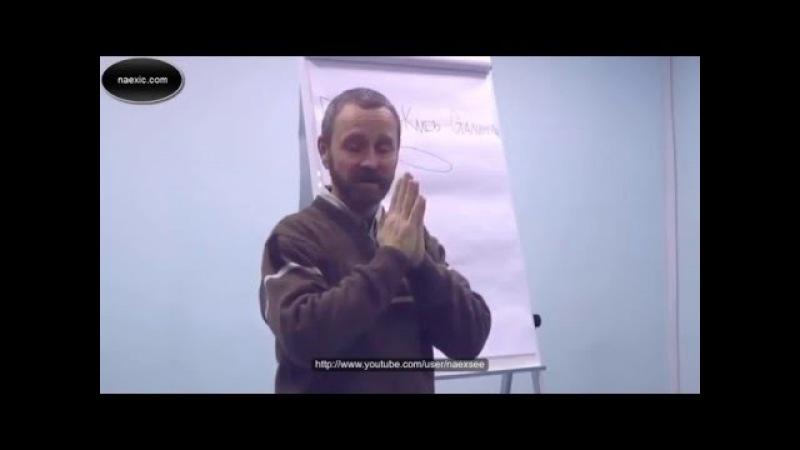 Сергей Данилов - Солнцееды, праноеды и разруха в голове....