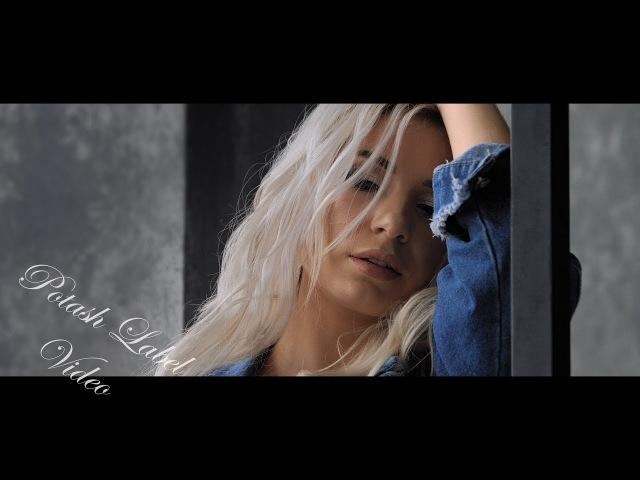 Julia видео Potash Label
