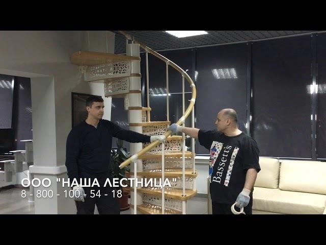 Инструкция по монтажу поручня ПВХ на винтовой лестнице