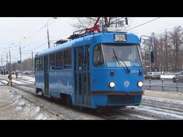 Трамвай Tatra-t3 (МТТА-2) в брендовой окраске Московский Транспорт №39