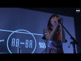 Young Juvenile Youth Ray-Ban x Boiler Room 023 Unplug Live Set