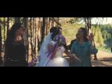 Свадьба Павла и Кристины