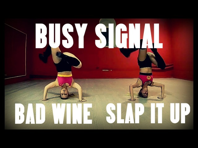 DHQ style from Boomshiva Gaika [ Busy Signal - Bad wine]