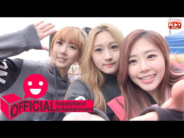 밍스 플레이 에피소드 - 밍스 드림팀 촬영 스케치 (Minx Play Episode - Minx KBS Dream Team Shooting Sketch)
