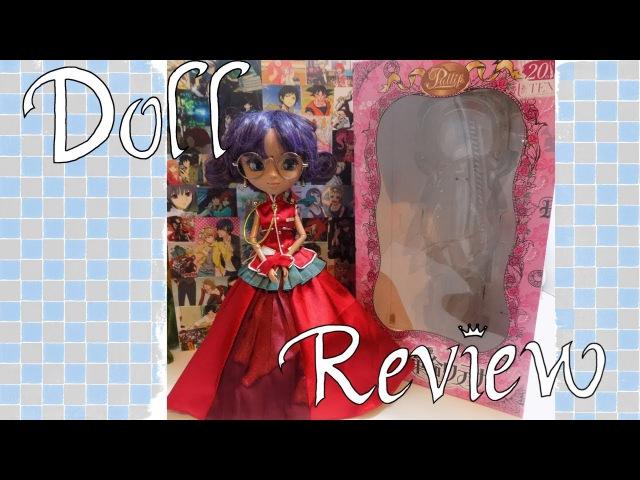 Anthy Himemiya (Revolutionary Girl Utena) Pullip Doll review