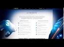 Обзор ICO The Abyss игровая экосистема для разработчиков и игроков MMO игр