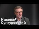 России надо дать возможность уйти с Донбасса, по-другому решить не получится – военный эксперт