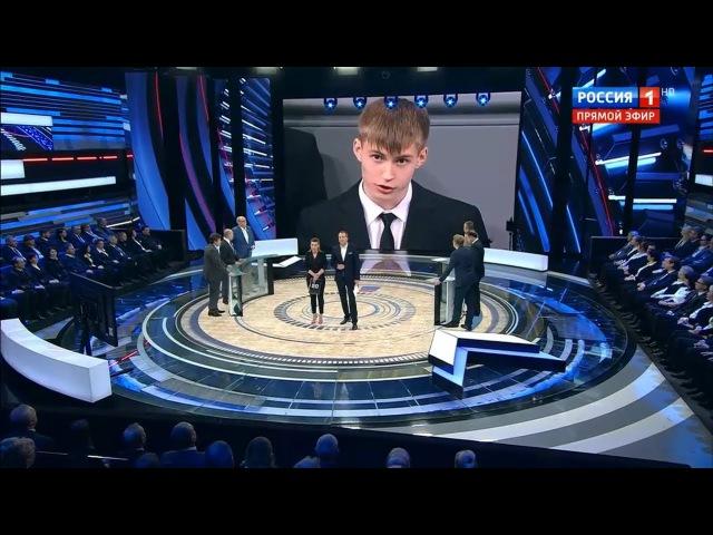 Школьник из России рассказал в Бундестаге о «невинных солдатах вермахта»