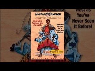 Месть девственниц (1959) фильм