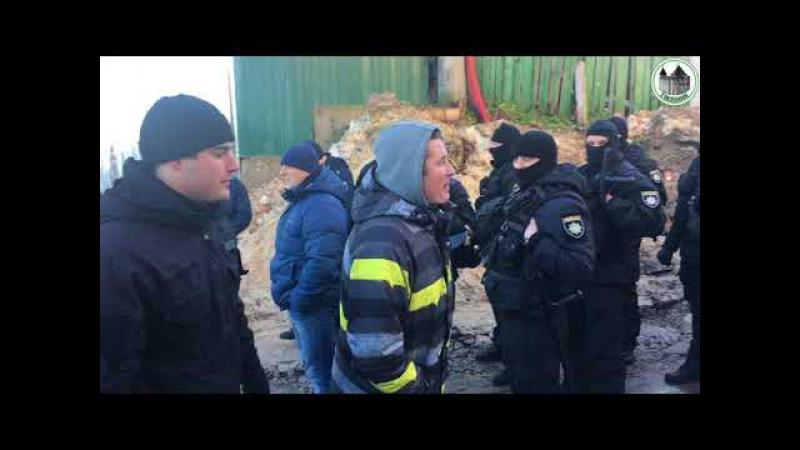 Мічуріна, 44 - яскравий приклад тотальної корупції в Україні
