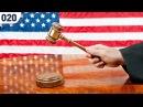 Суд в Америке Оспариваю штраф в США 100% невиновен