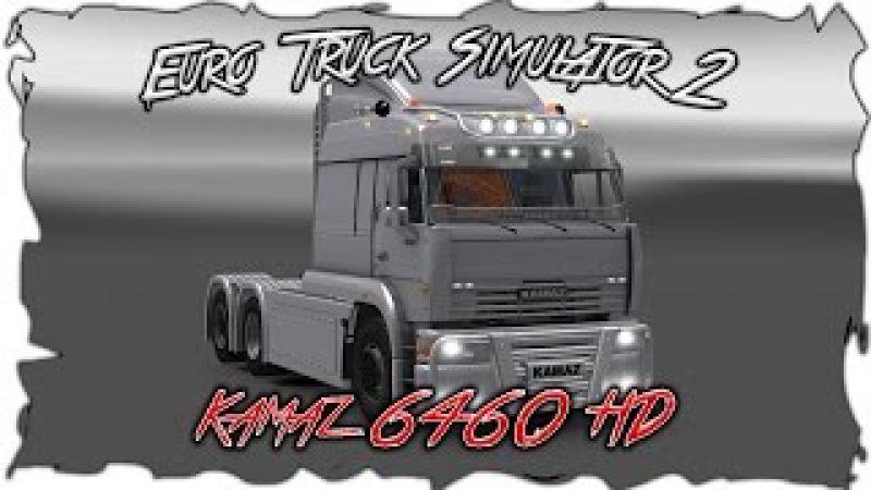 Euro Truck Simulator 2 обзор мода ( Kamaz 6460 HD )