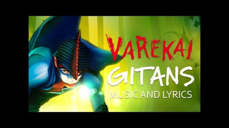 NEW Music Video Lyrics Varekai Gitans Cirque du Soleil