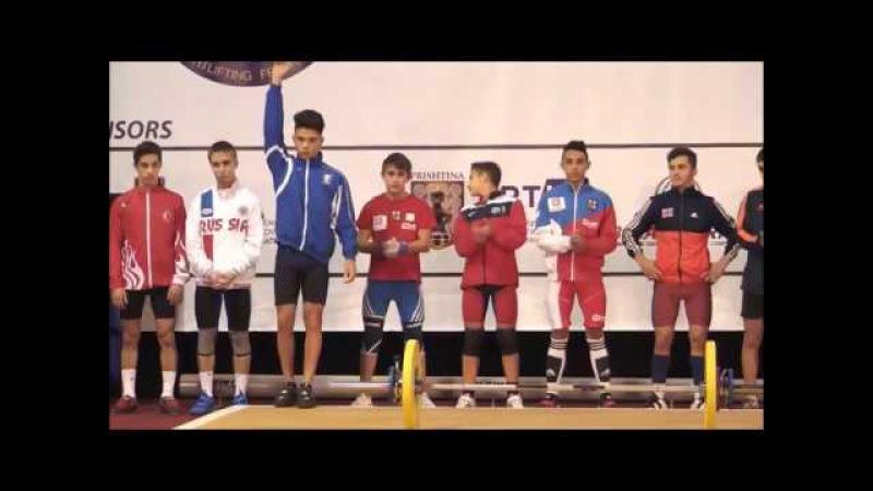 Men U15 U17 50kg 2017 EUROPEAN WEIGHTLIFTING CHAMPIONSHIPS U15 U17