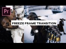 Awesome Jitter Freeze Frame Transition ! AWGE