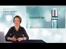 Видео-трансляция «ARTISTRY INTENSIVE SKINCARE™ средство с витамином С и гилауроновой кислотой»