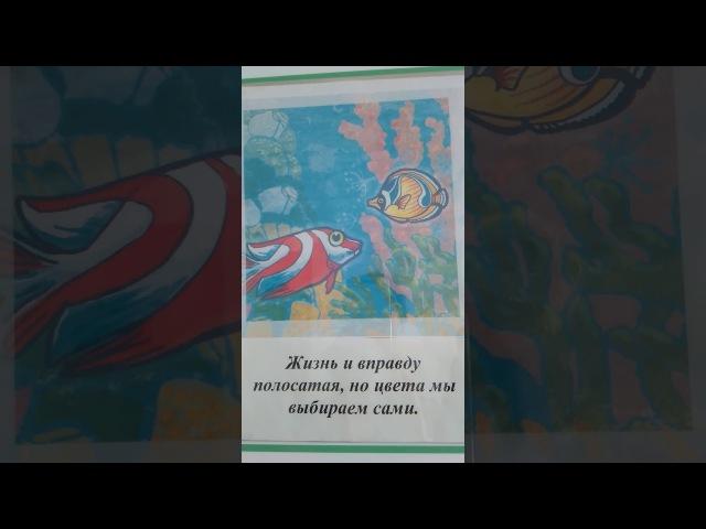 Чудесные фразы и картинки у кабинета Невролога Поликл.3 Петрозаводск