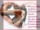 ЮЛЬКА ТЫ САМАЯ ПРЕКРАСТНАЯ НА СВЕТЕ Я ТЕБЯ ЛЮБЛЮ !