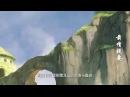 Легенда о нефритовом мече / The Legend Of Jade Sword 17 серия Azazel, Jade