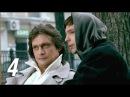 Граф Монтенегро. 4 серия. Комедия, приключения 2006 @ Русские сериалы