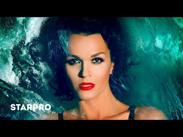 Слава - Сто озёр и пять морей (Lyric Video)