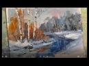 Painting with oil. Winter landscape.Уроки живописи в Харькове Зимний пейзаж Тел 0931015933