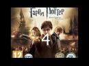 Гарри Поттер и Дары Смерти Часть 2 Прохождение Часть 4