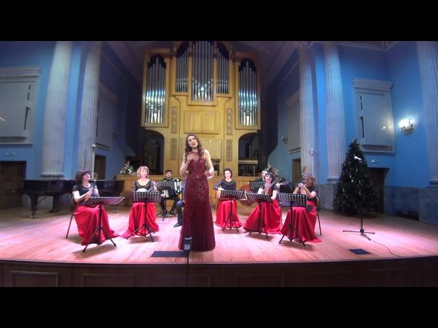 Дилиза Надырова (меццо сопрано) 21 декабря 2017 г Челябинск Родина