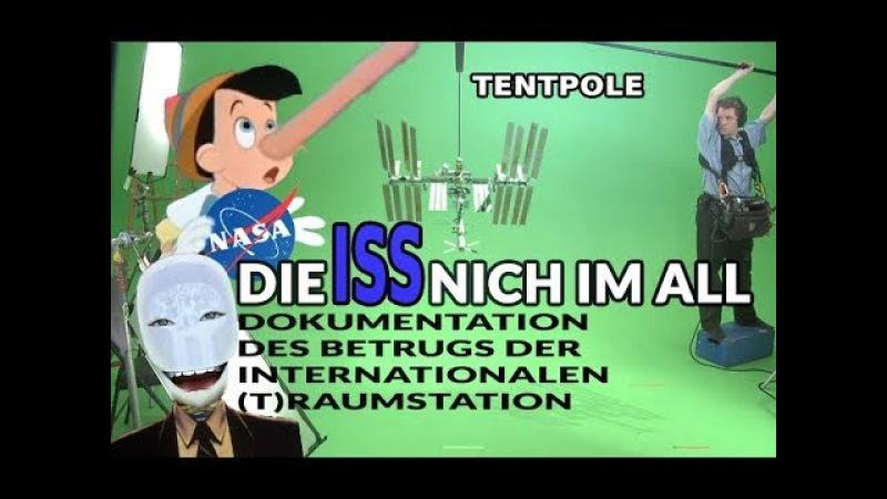 ► ISS Doku HD 2018 Die ISS nich im All ► ► Globus-Kritiker Cae sar Dokumentation des Betrugs der ISS