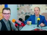 Как всегда быть здоровым! А. Огулов на радио 'Будь' c Татьяной Бондаревой