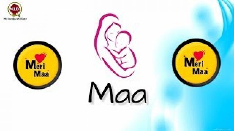 Love you mom || miss you mom || Neha kakkar's song dedicated to Mom || Heart touching 💓