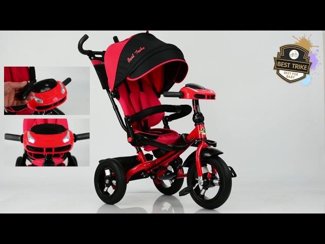 Велосипед 3-х кол. 6088 F Best Trike