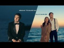 Arman Tovmasyan - Du Kyanq es   HD