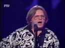Юрий Антонов Лунная дорожка 1996