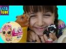 ЛОЛ Петс ПОДДЕЛКА 🤔 Бывает ли ЛОЛ ХОМЯЧОК Лиза и хомячок Ириска открывают шарик LOL Pets