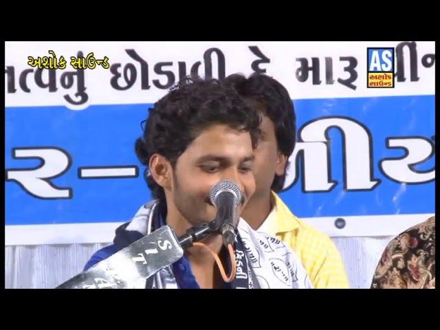 Birju Barot Live Program || Safar Ka Sauda Karle Musafir || New Gujarati Lok Dayro Birju Barot