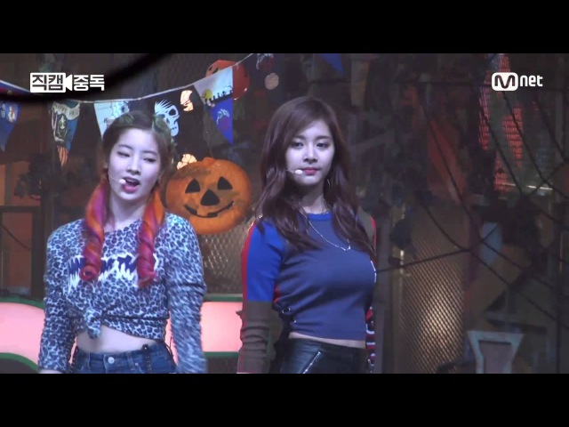 [Fancam] Tzuyu of TWICE(트와이스 쯔위) Like OOH-AHH(OOH-AHH하게) @M COUNTDOWN_151029 EP.84