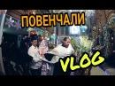Vlog/ Олег Некрасов/ ПОВЕНЧАЛИ ДИМОНА. Подводная съемка