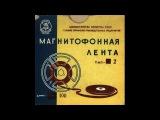 Михаил Шелег - Гитарный концерт ''Невский пр '' (1985)