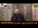 قران الجمعة اليوم 16-2-2018 من رحاب مسجدالسيده نفي