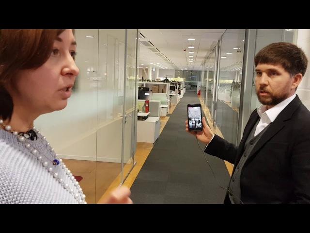 Центральный офис Орифлэйм в Стокгольме