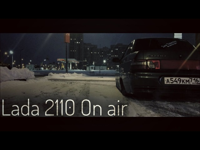 Lada 2110 on air | А549КМ16 | БПАН Казань