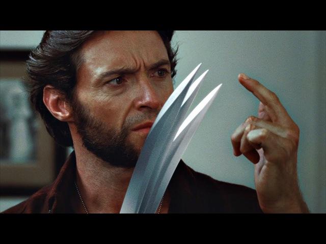 Логан и новые когти. Люди Икс: Начало. Росомаха. 2009