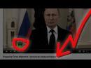 ВЫБОРЫ : РЕАЛЬНЫЕ ЦИФРЫ народной поддержки ПУТИНА от RT